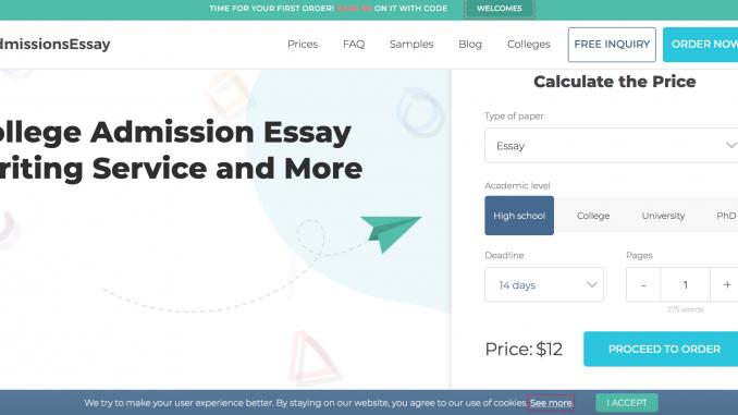 my admissions essay logo
